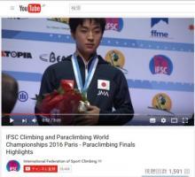 Youtube動画キャプチャ:表彰台の會田祥君